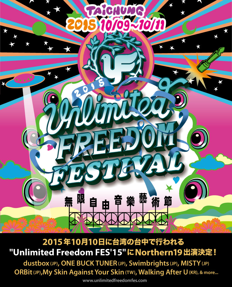 unlimited freedom fes