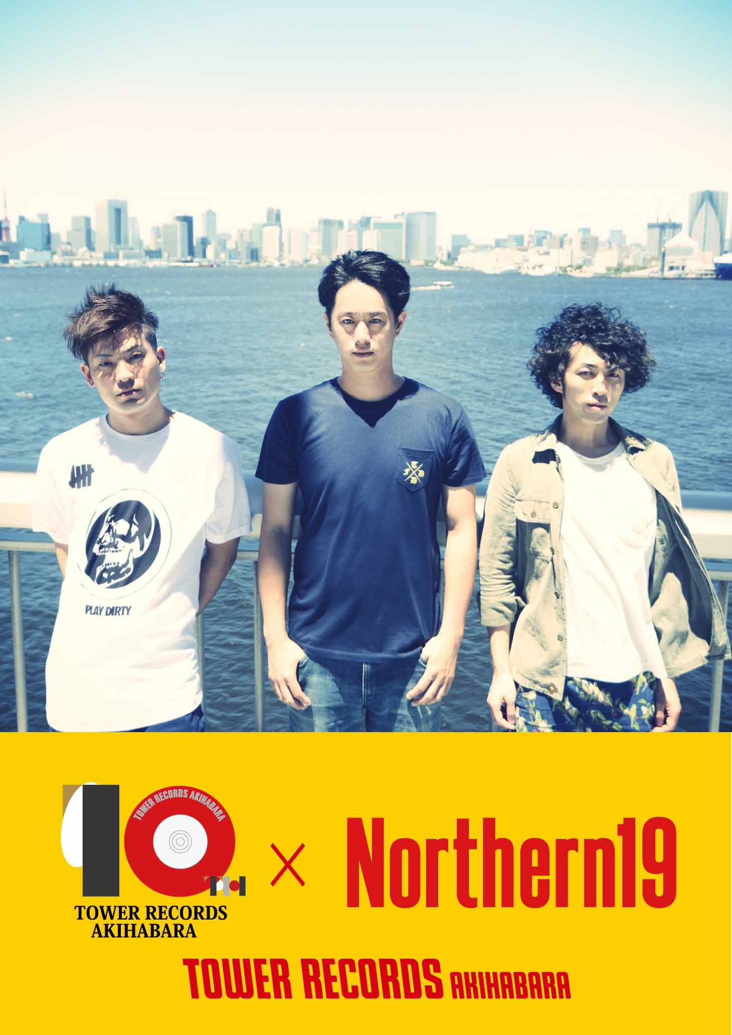 Northern19ポスター(3)