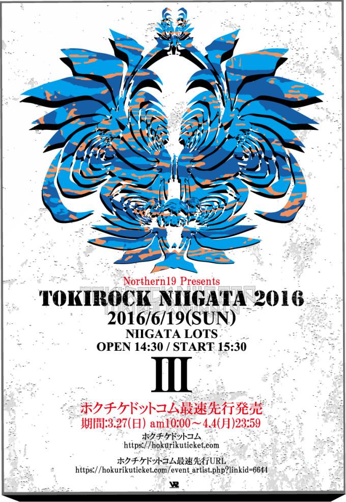TOKI ROCK NIIGATA 2016