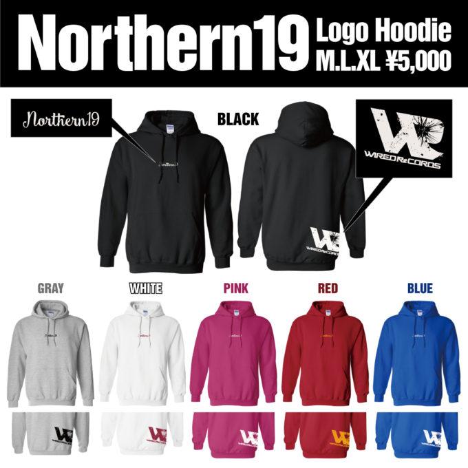 n19_logohoodie