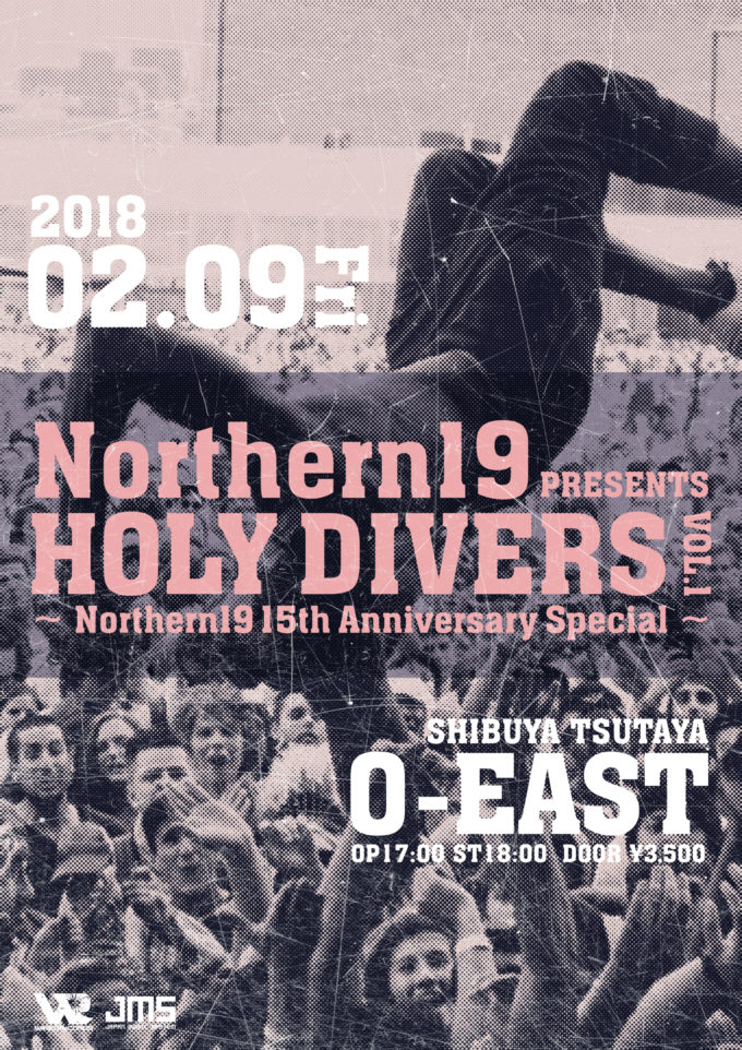 HOLY DIVERS vol.1