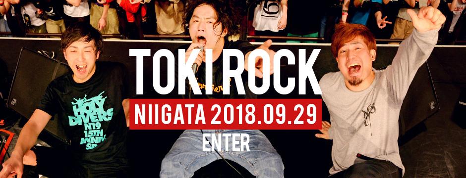 TOKI ROCK 2018